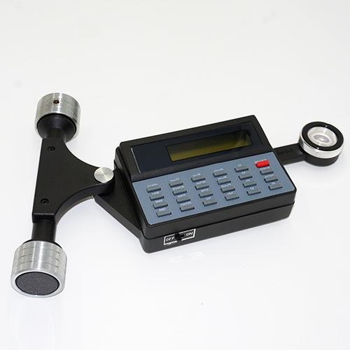 HARBİN Elektronik Planimetre