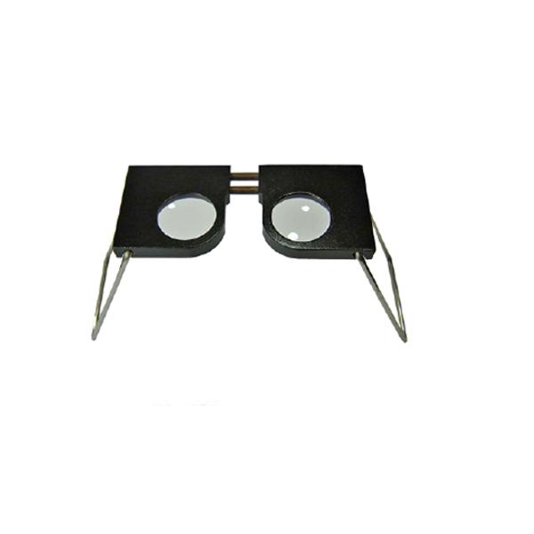 HARBIN MP-1  Cep Tipi Stereoskop