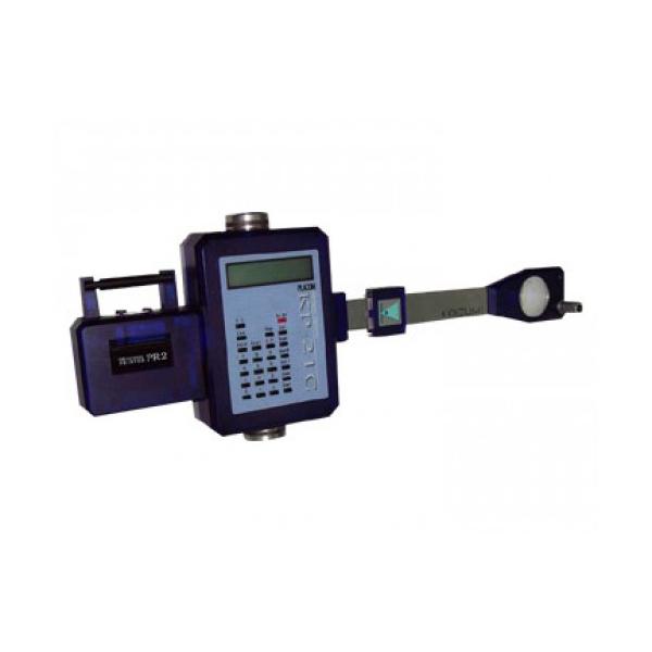 KOIZUMI KP-21C Model Elektronik Planimetre