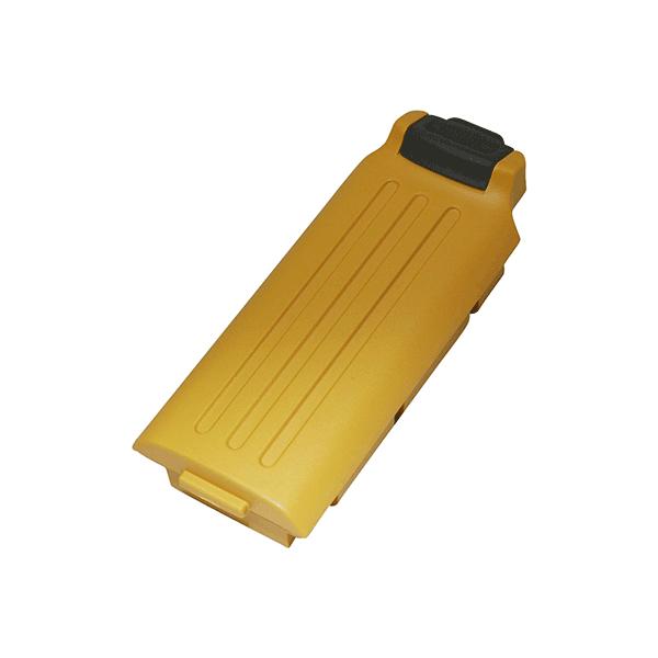 Topcon GR5 Uyumlu Batarya